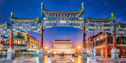 Beijing Zhengyang Gate, eller Qianmen som det nå kalles, var byens sørlige byport inder Ming-dynastiet.