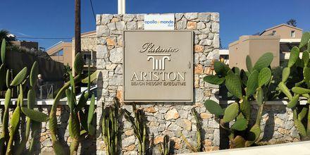 Platanias Ariston