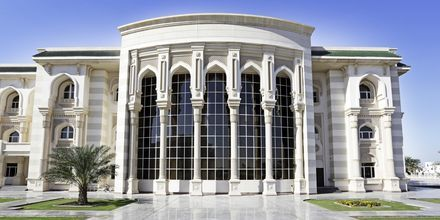 Det amerikanske universitetet i Sharjah